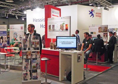 Messestand Hessische Hochschulen, Achema/Frankfurt (Standbau MAC)